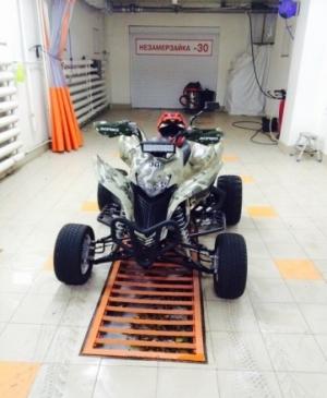 Квадроцикл honda TRX 700 XX Москва