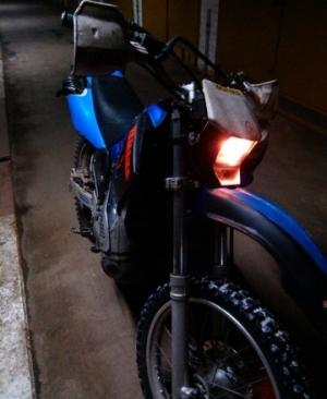 Yamaha Lanza 40 л. с. 250сс Москва