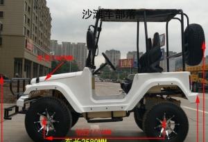 Продажа Китайского мини внедорожника Иркутск