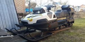 Продаю Стелс Росомаха V-800 Железнодорожный