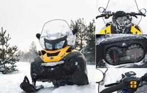 Ski-Doo Skandic WT 550F Ханты-Мансийский АО