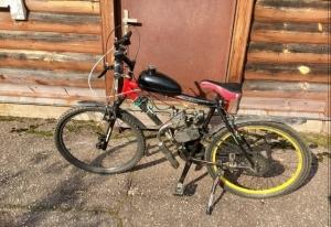 Велосипед с мотором Ф-80 Москва